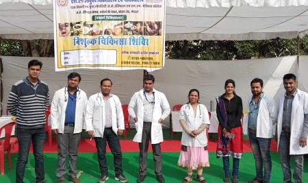 Free Medical Camp LN Ayurveda College