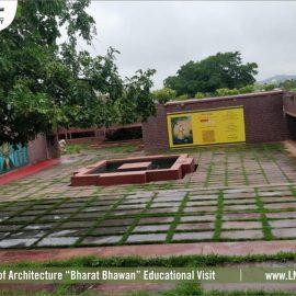 Bharat Bhawan (2)