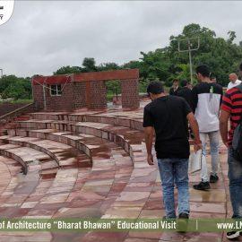 Bharat Bhawan (3)