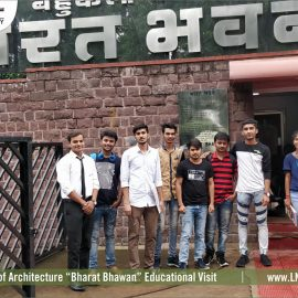 Bharat Bhawan (4)