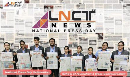 National Press Day Celebation | School of Journalism & Mass Communication