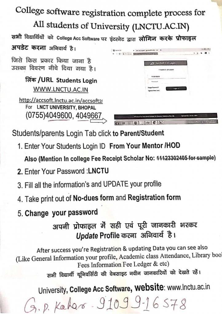Registration complete process