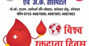 World-Blood-Donor-Day1