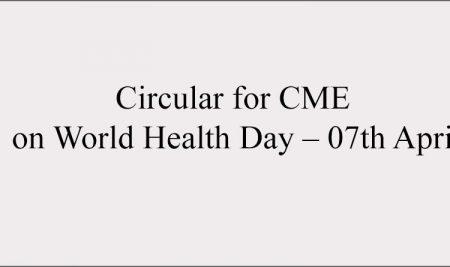 Circular for CME